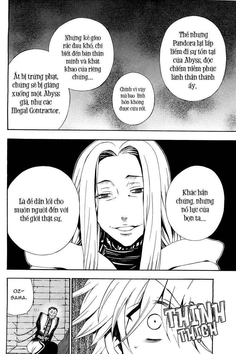 Pandora Hearts chương 054 - retrace: liv blank smile trang 25