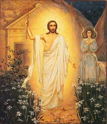 Iisus Mantuitorul nostru: Icoane grecesti Iisus Hristos