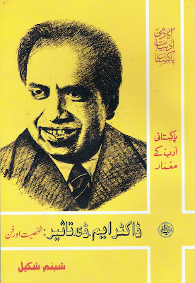 Adabiyat-e-Pakistan: Dr. M.D. ...