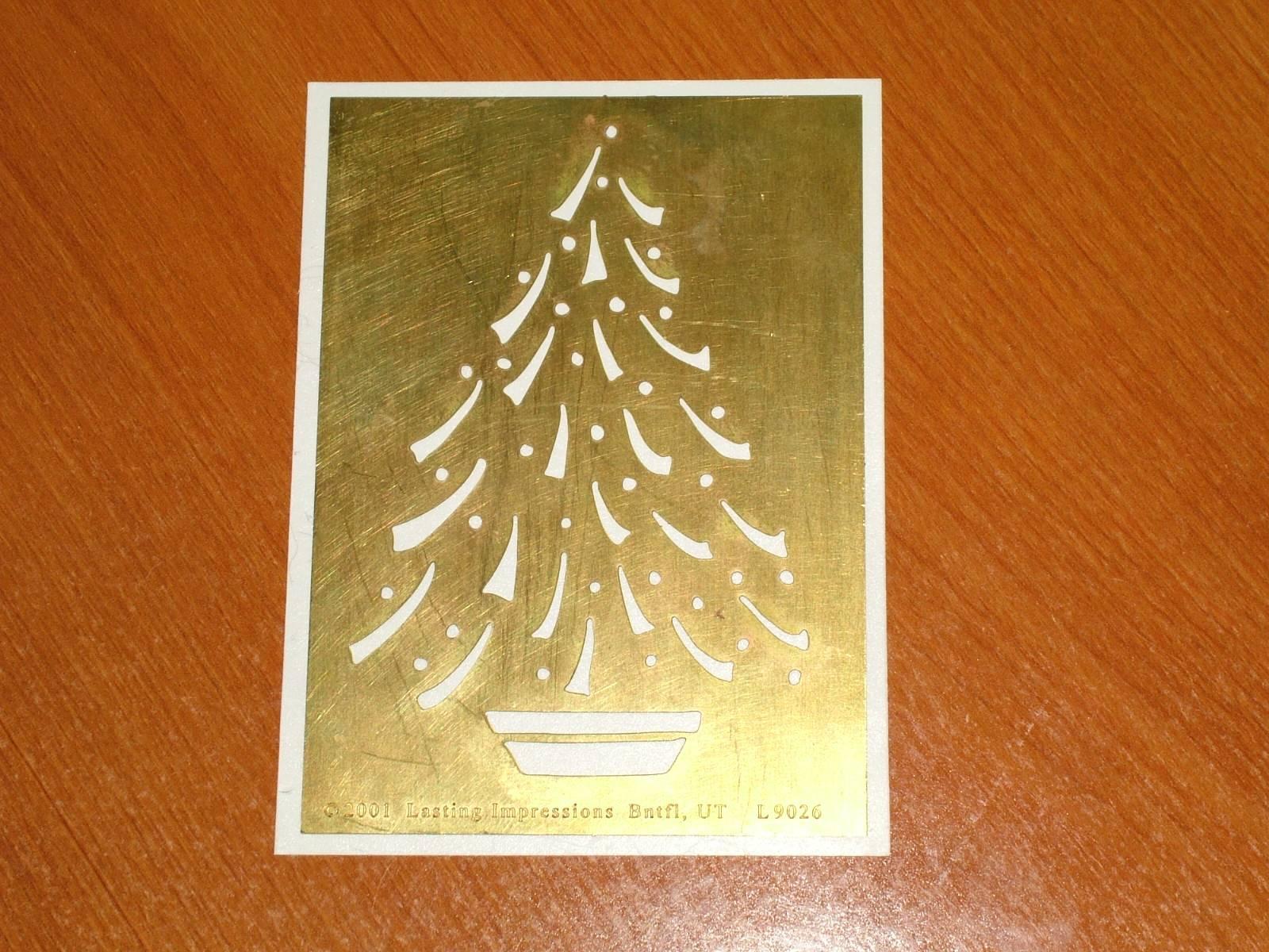 My Fanciful Muse: Glitter Art Christmas Tree
