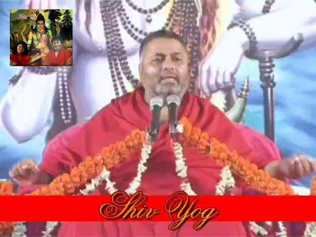 Shivir in hindi