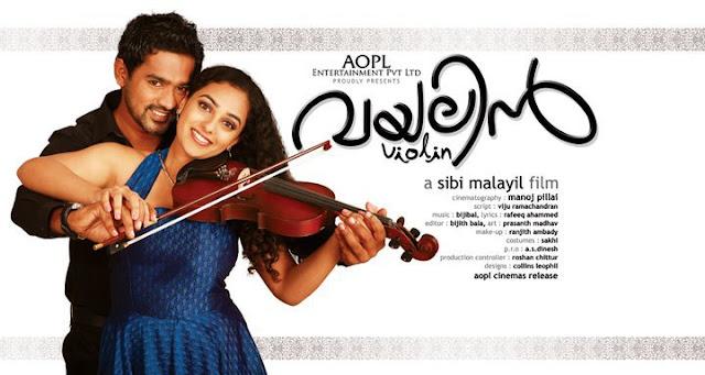 malayalam film Violin
