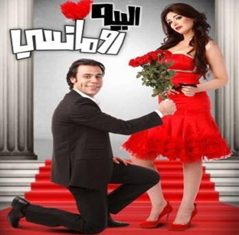 موقع افلام عربي افلام اجنبي اغاني شعبي كليبات مصارعه برامج العاب