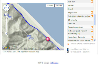 Oracle Maps (SPATIAL/Mapviewer): Google Maps: Transsiberian Railroad
