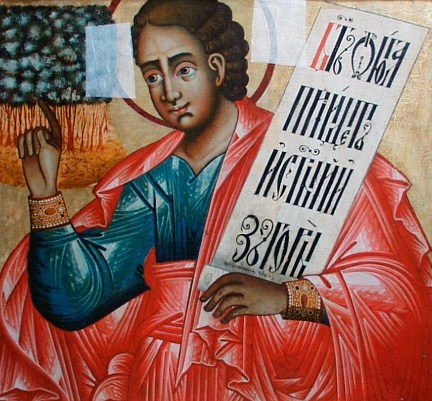 Bible Saints: Prophet-Saint Habakkuk