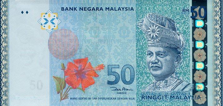 Kisah RM50