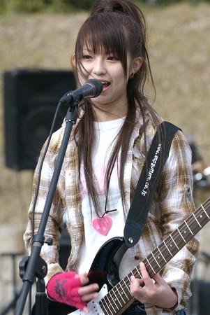 Image Result For Haruna Ono
