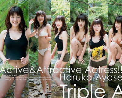 Paparazzi Ass Haruka Ayase  nude (48 photos), Twitter, bra