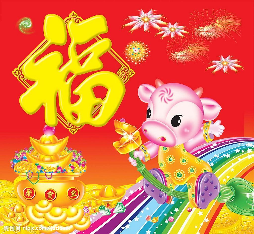 cards at 10 26 am labels cards chinese new year lunar new year. 1024 x 943.Cards For Chinese New Year