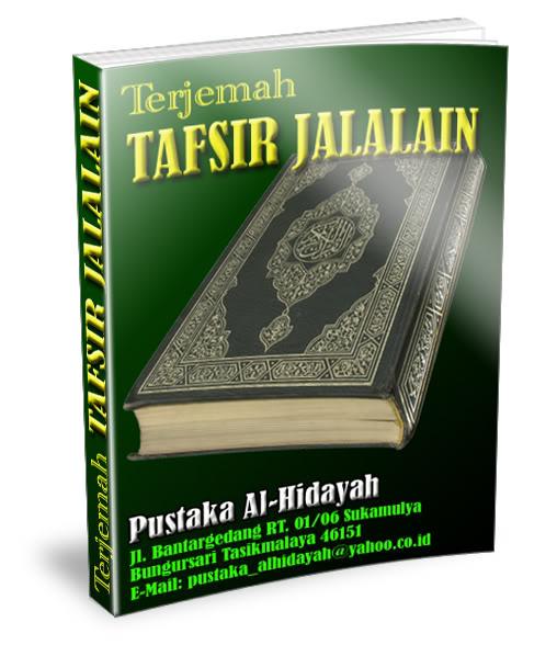Ebook Terjemah Tafsir Jalalain