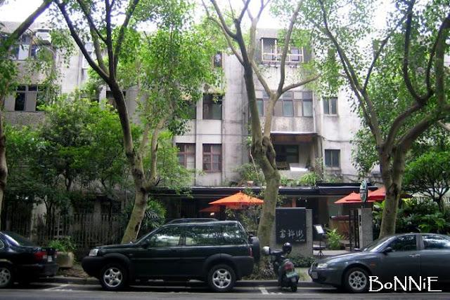 民生社區的綠意藍天: 愜意的餐廳『富錦街NO.108』(多圖)