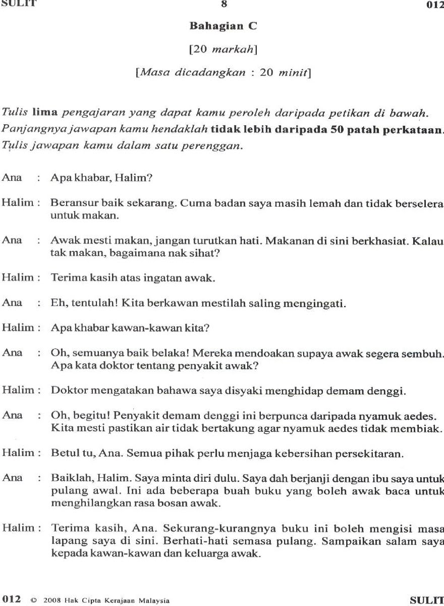 Image Result For Contoh Karangan Dialog Dialogue Image Person Cute766