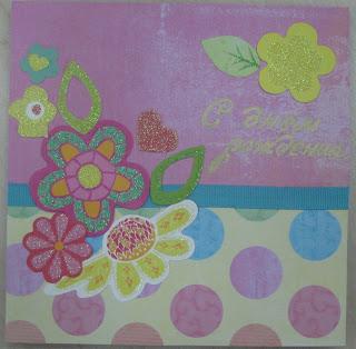 Ларчик Воспоминаний  открытка с Днём рождения+ конвертик для денег 2 в 1 4b47099f8bb