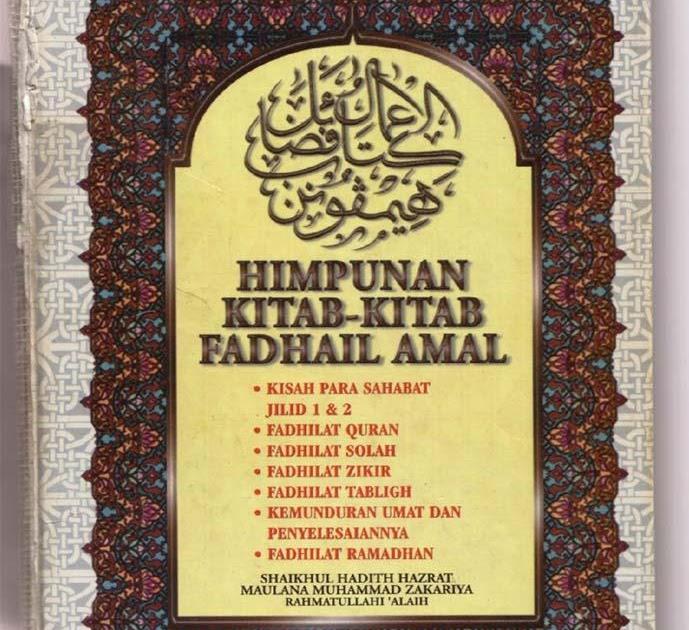 FADHILAT AMAL PDF