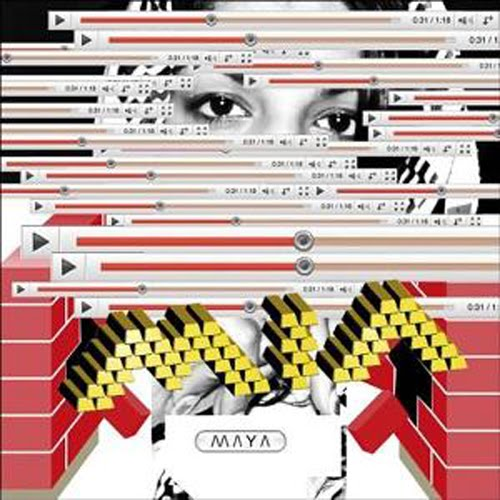Albums Of The Year 2010 - M.I.A. - MAYA