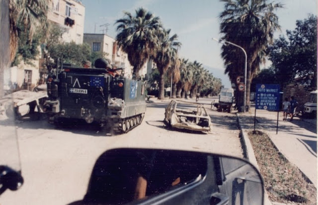 Image result for vlora 1997