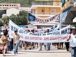 Image result for himara protest property cnn