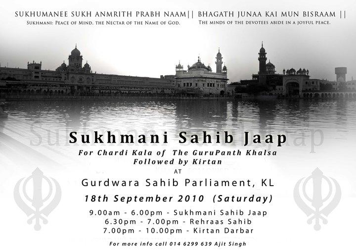 Sukhmani Sahib Path Invitation Sms Invitationjpg Com