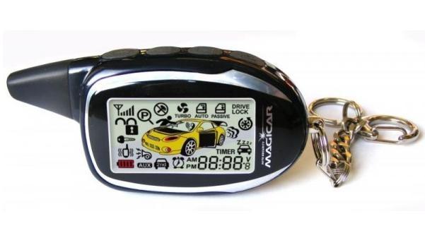 rac motorparts alarmes e localizadores gps gsm anti car jacking. Black Bedroom Furniture Sets. Home Design Ideas