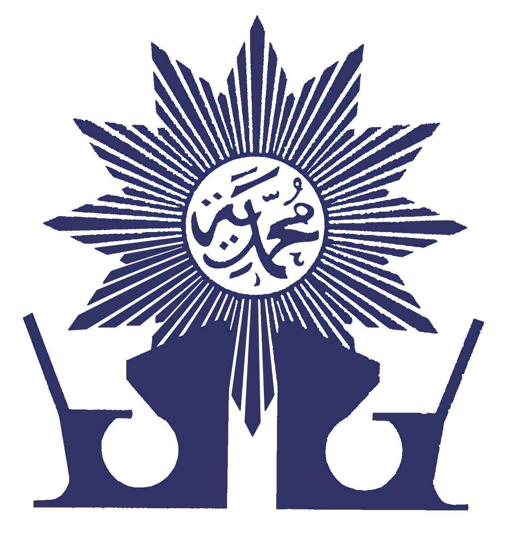 Smp Muhammadiyah 5 Padang Wikipedia Muhammadiyah