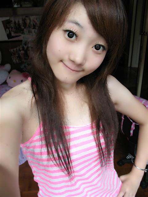 STARS WORLD: Chinese Girl Hairstyle New