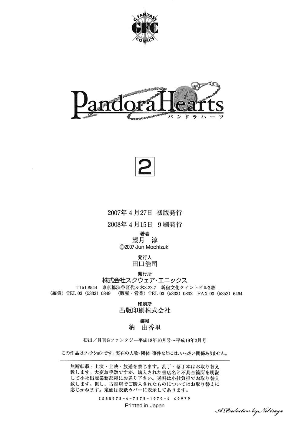 Pandora Hearts chương 009 - retrace: ix question trang 35