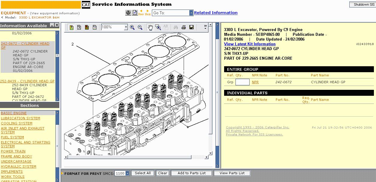 أخر إصدارات البرنامج العملاق لصيانة معدات الكاتربيلر وقطع