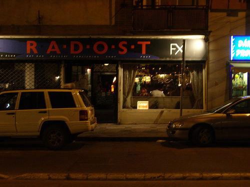 Картинки по запросу Radost FX и Roxy