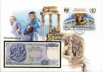Money Paper Cover - Greece
