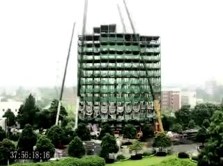 Edificio de 15 plantas