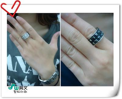 興文製版印刷有限公司: CK閃耀手環戒指