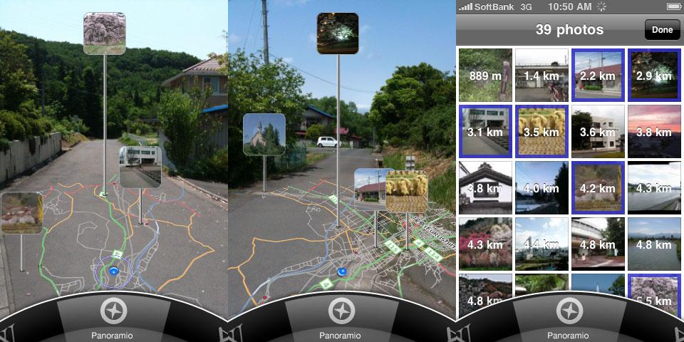 OpenStreetMapのすすめ: OSM地図が使えるお気に入りiphoneアプリ