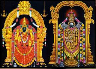 Venkateswara Tirupati Balaji Picture Images | Hindu