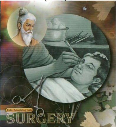 GREAT ANCIENT INVENTORS: Acharya Sushruta (600 BCE ...