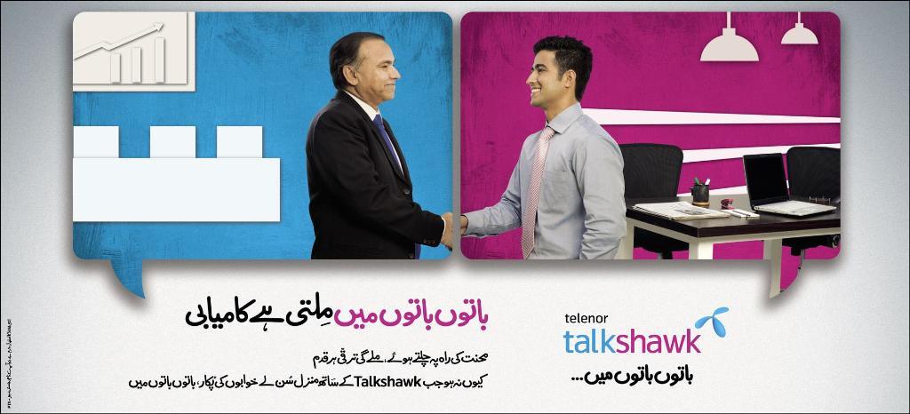 Images of Telenor Talkshawk Sms Pkg - #rock-cafe