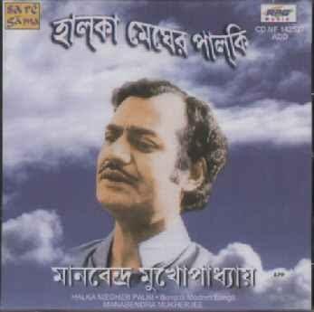 Paser bari bengali film download - Italian Guide