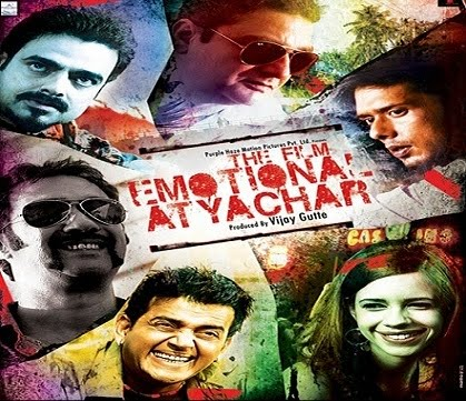 The film emotional atyachar full movie with english subtitles.