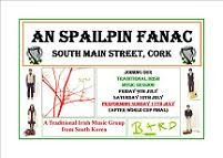 An Spailpin Fanac