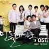 민들레 가족 (MBC 주말연속극)