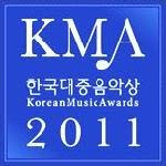 Korean Music Awards 한국대중음악산 2011
