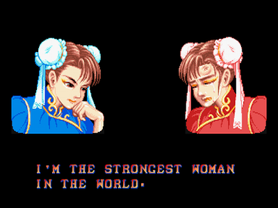 I'm the strongest woman in the world.