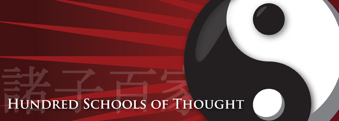 hundred schools of thought life out television essay hundred schools of thought