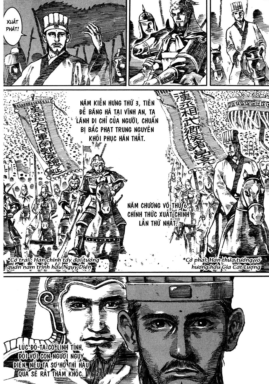 Bất Thị Nhân hồi 006: rường cột cuối cùng 2 trang 21