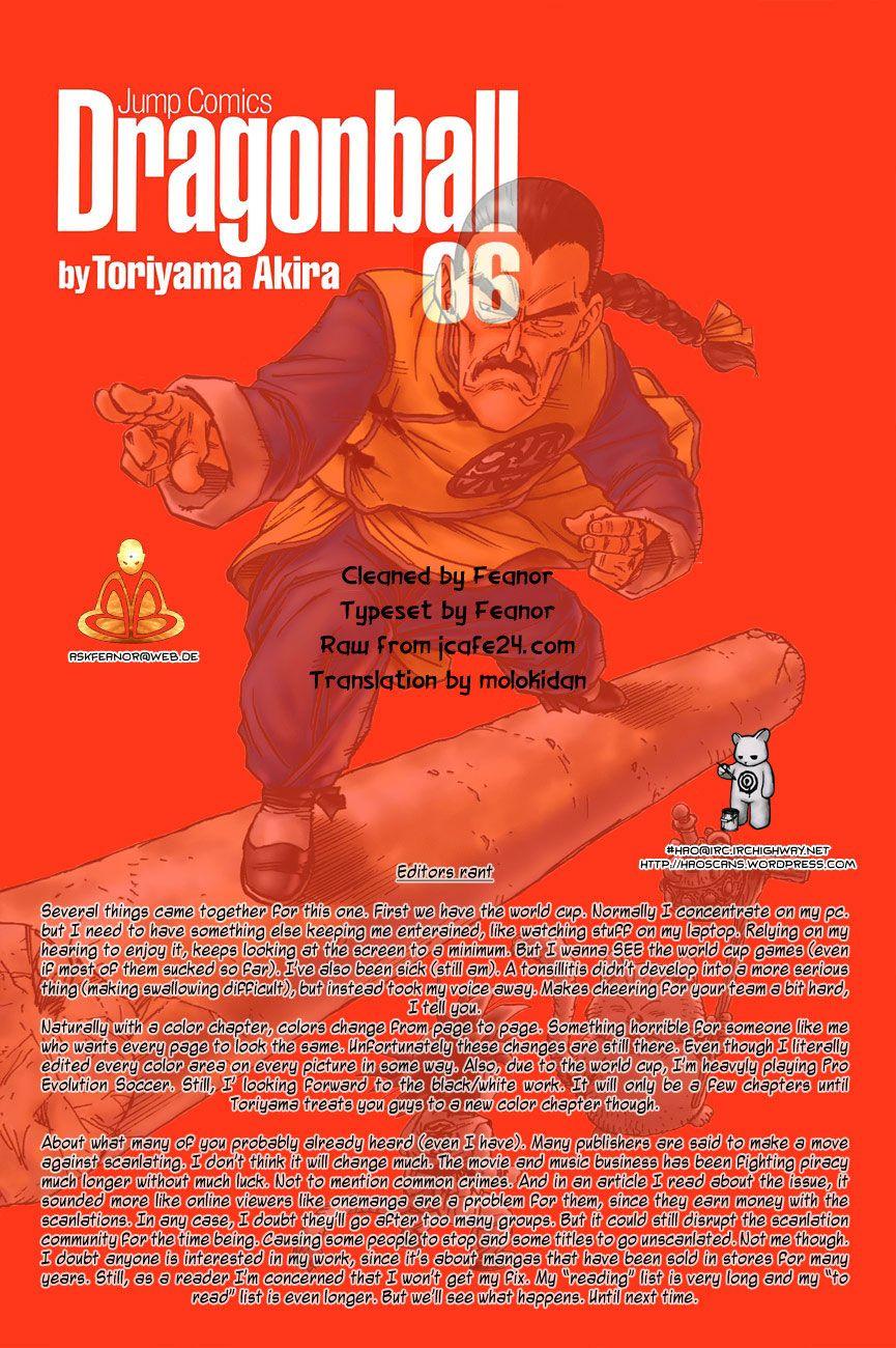 Dragon Ball chap 81 trang 17