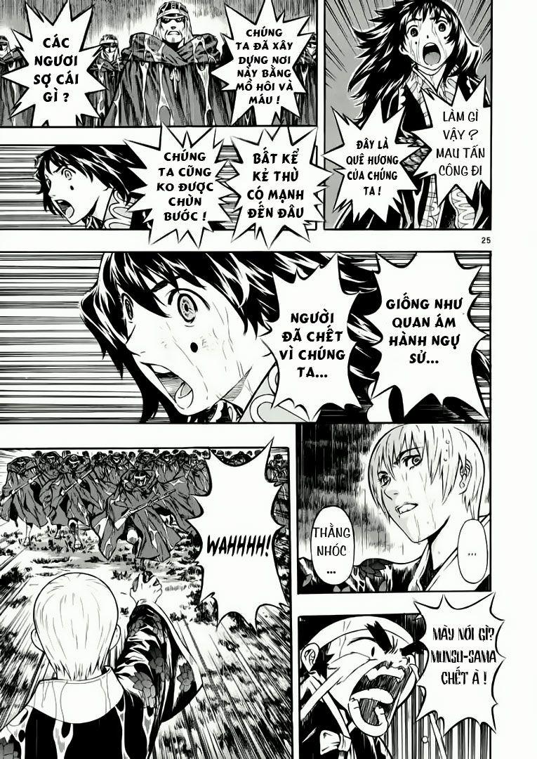 Ám Hành Ngự Sử chap 43 trang 26