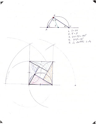 luther vandross: Proofs Of The Pythagorean Theorem