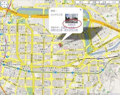 Gino's Blog!: Google Street View臺灣街頭實景上路了