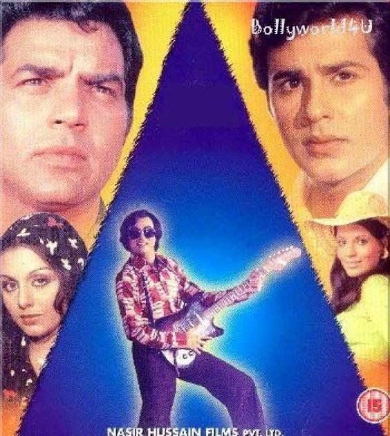 Imran Khan Song I Am Rider Mp3 Download: Yaadon Ki Baaraat Likely To Be Remade With Big B, Aamir
