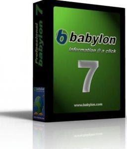 Babylon Professional 7.5.2r10 - Pt-br (Nova Versão)