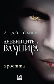 Baixar - Livro Diários do Vampiro: Reunião Sombria Vol.04